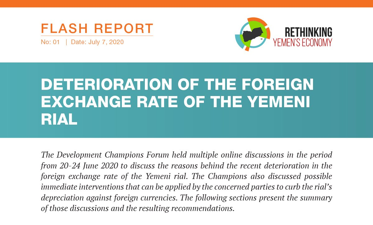 Deterioration of the Foreign Exchange Rate of the Yemeni Rial