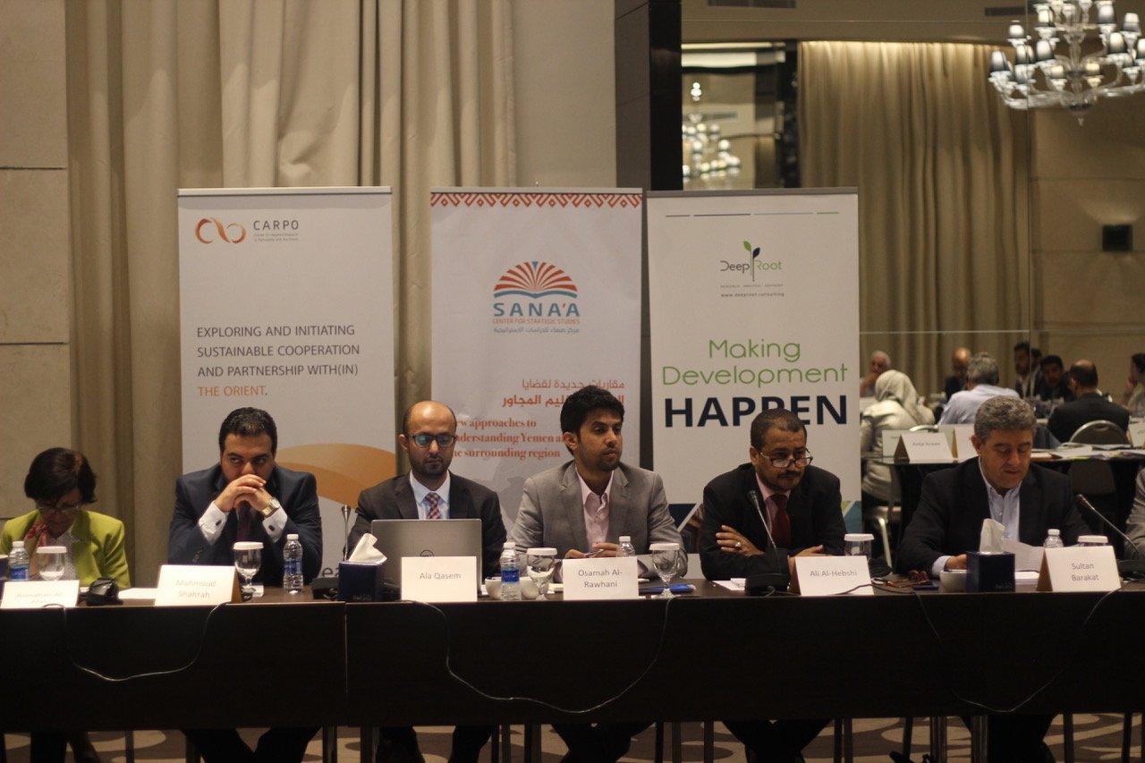 The Third Development Champions Forum