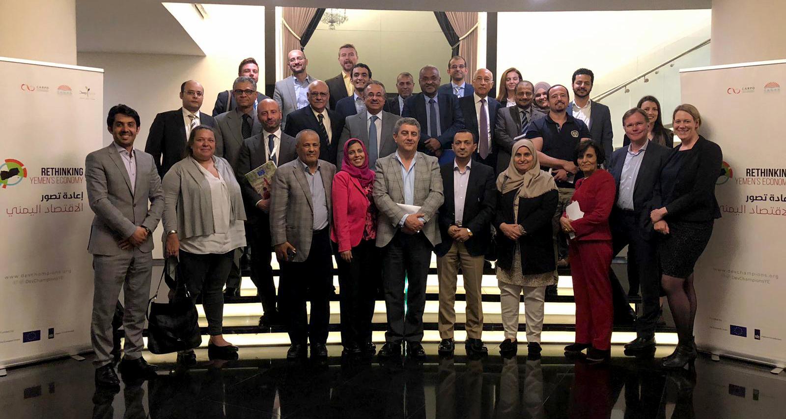 The Fifth Development Champions Forum