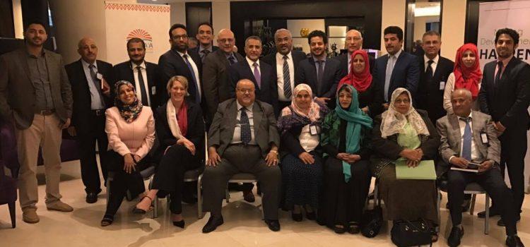 The First Development Champions Forum