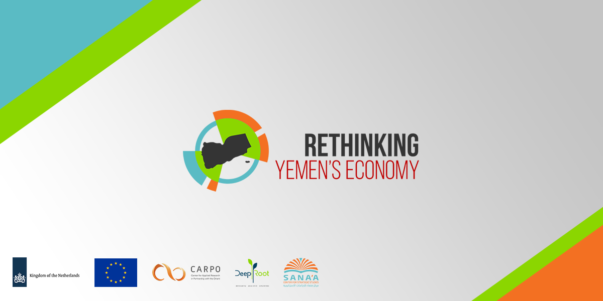 Launch of the Rethinking Yemen's Economy (RYE)