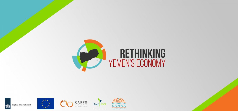 Rethinking Yemen's Economy | Generating New Employment